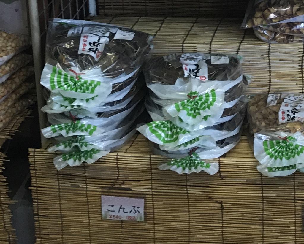 丸栄製菓4