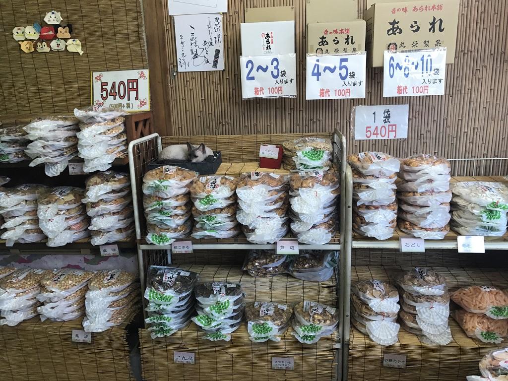 丸栄製菓3