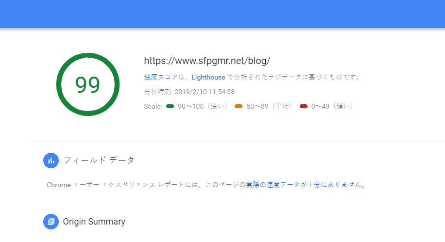 pagespeed\-insights\-2019\-02\-10\.png \(916×499\)